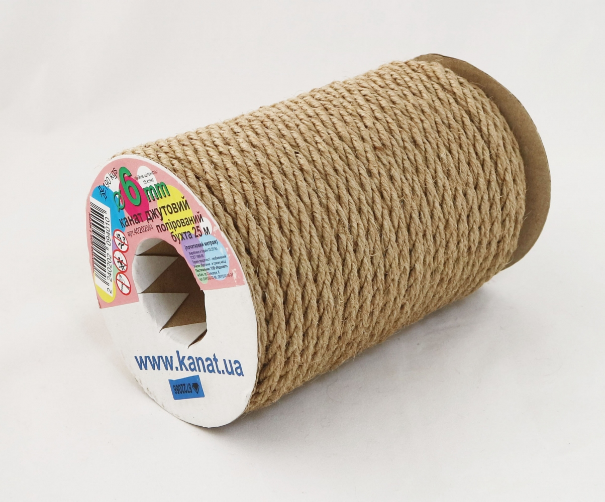 Jute polished rope, diameter 6mm, 25 meters - 2