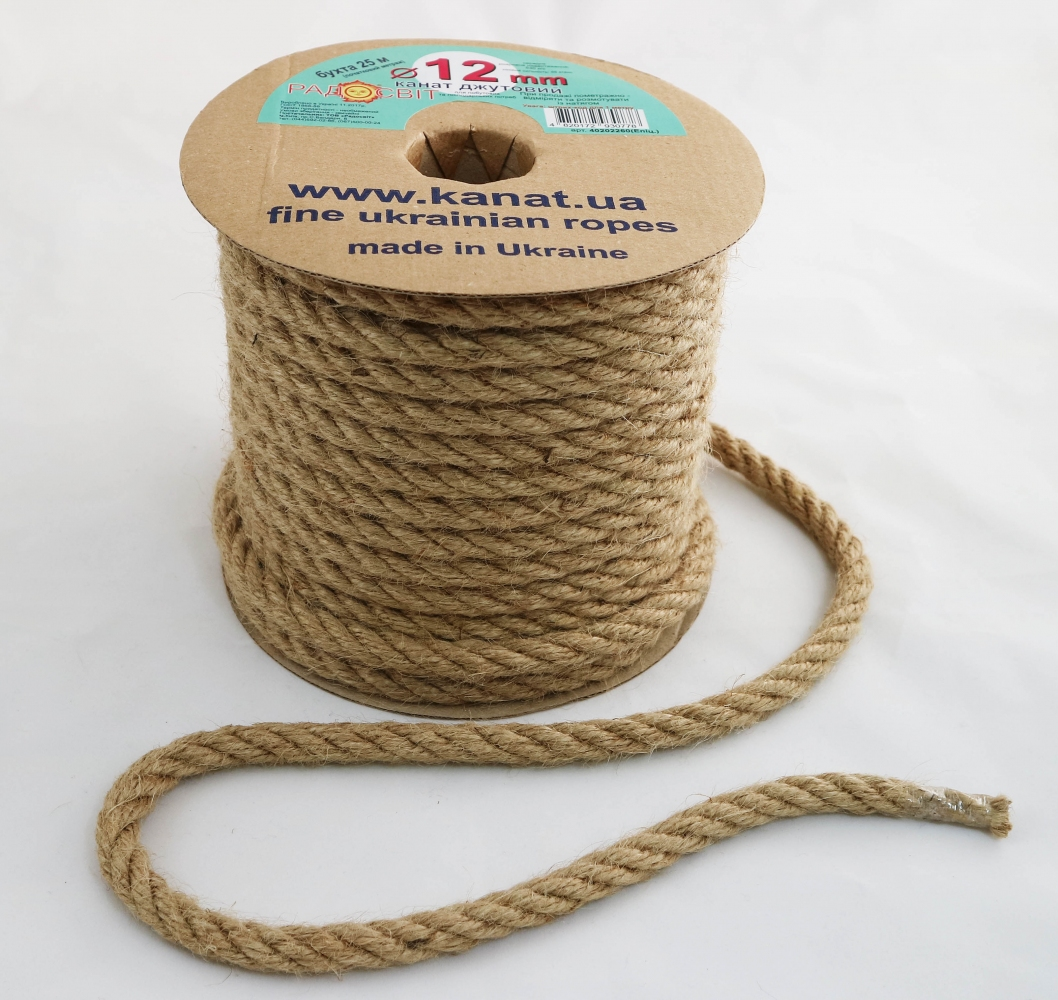 Jute rope Ø 12mm, 25 meters - 1