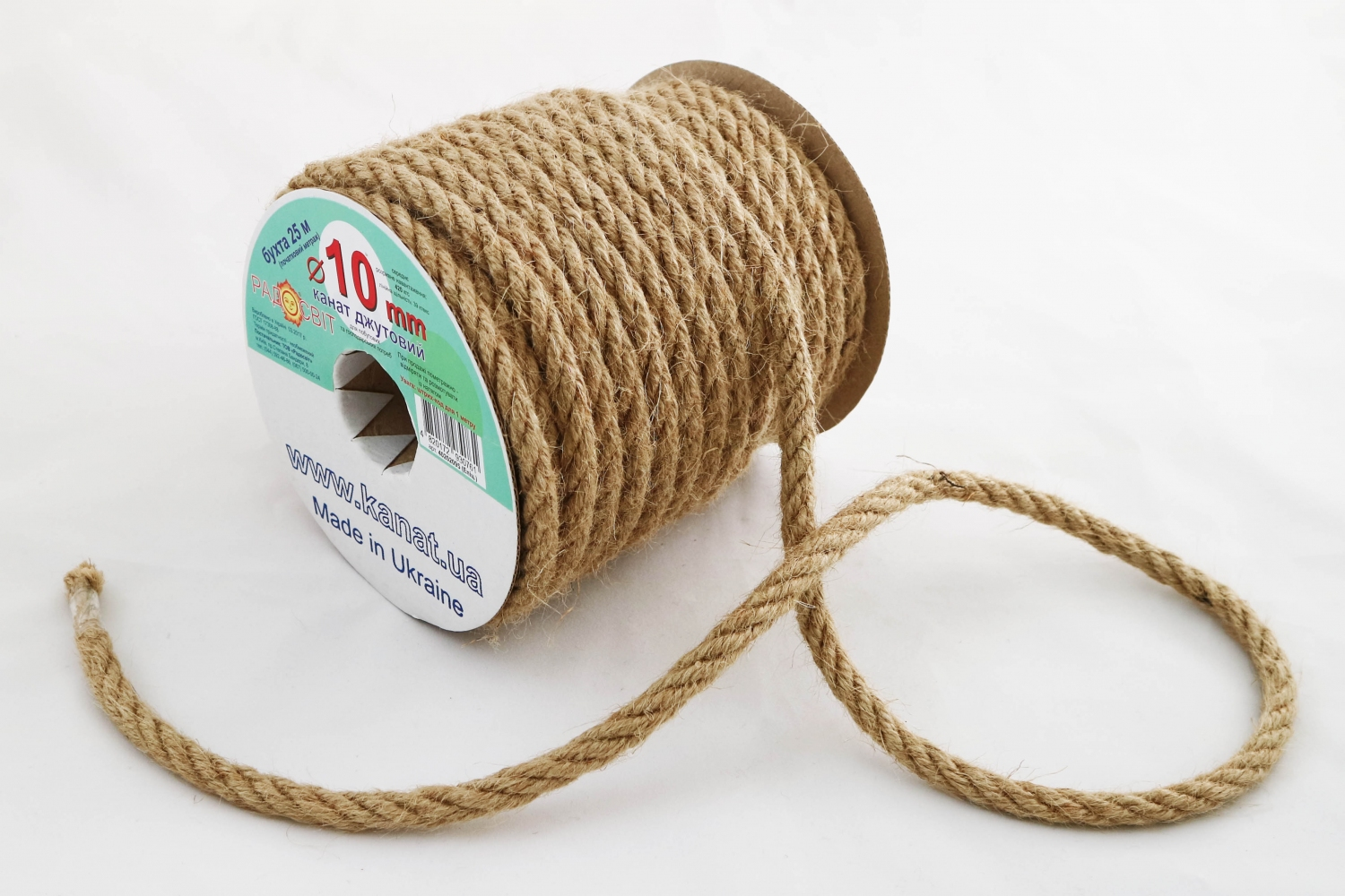 Jute rope Ø 10mm, 25 meters - 1