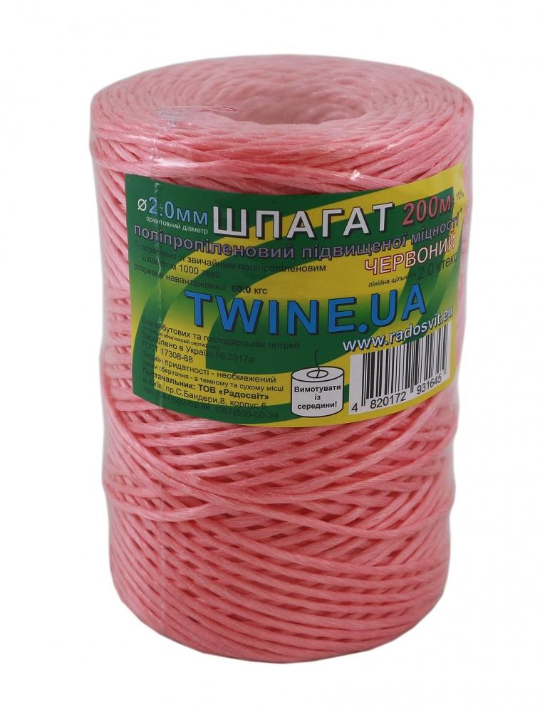 Шпагат поліпропіленовий 2000 текс преміум якості, 200 метрів, рожевий - 1