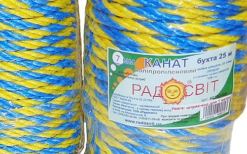 Polypropylene rope Ø7mm, coil 25 meters - 2