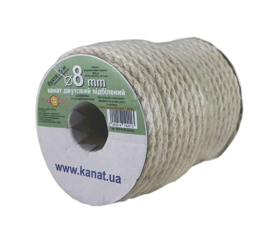 Bleached jute rope, diameter 8mm, coil 25 meters - 1