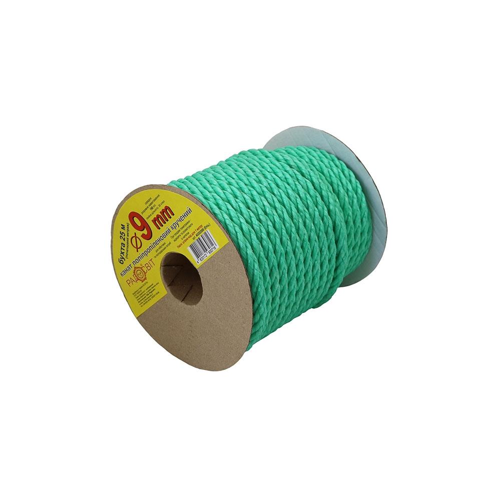 Polypropylene rope diameter 9mm green, 25 meters - 1