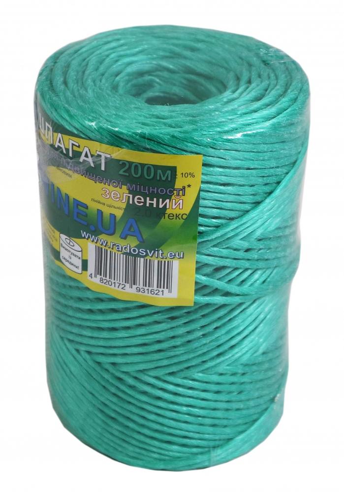 Polypropylene twine, 2000 tex, 250 meters, green - 1