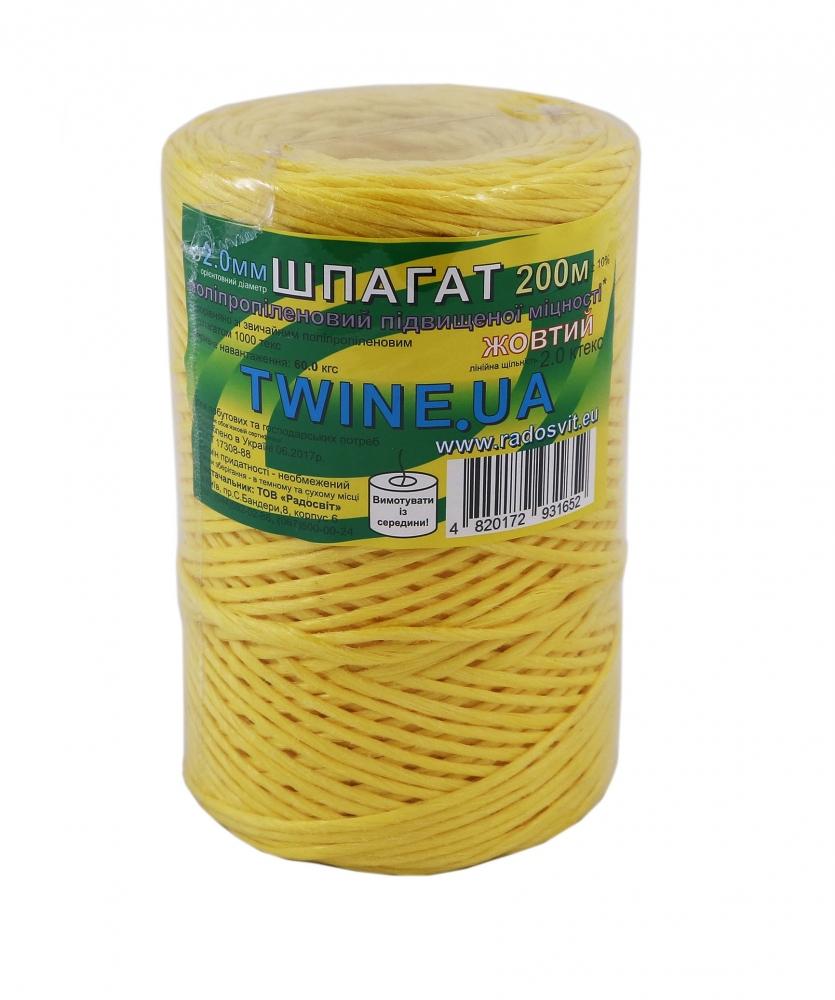Шпагат поліпропіленовий 2000 текс преміум якості, 200 метрів, жовтий - 1
