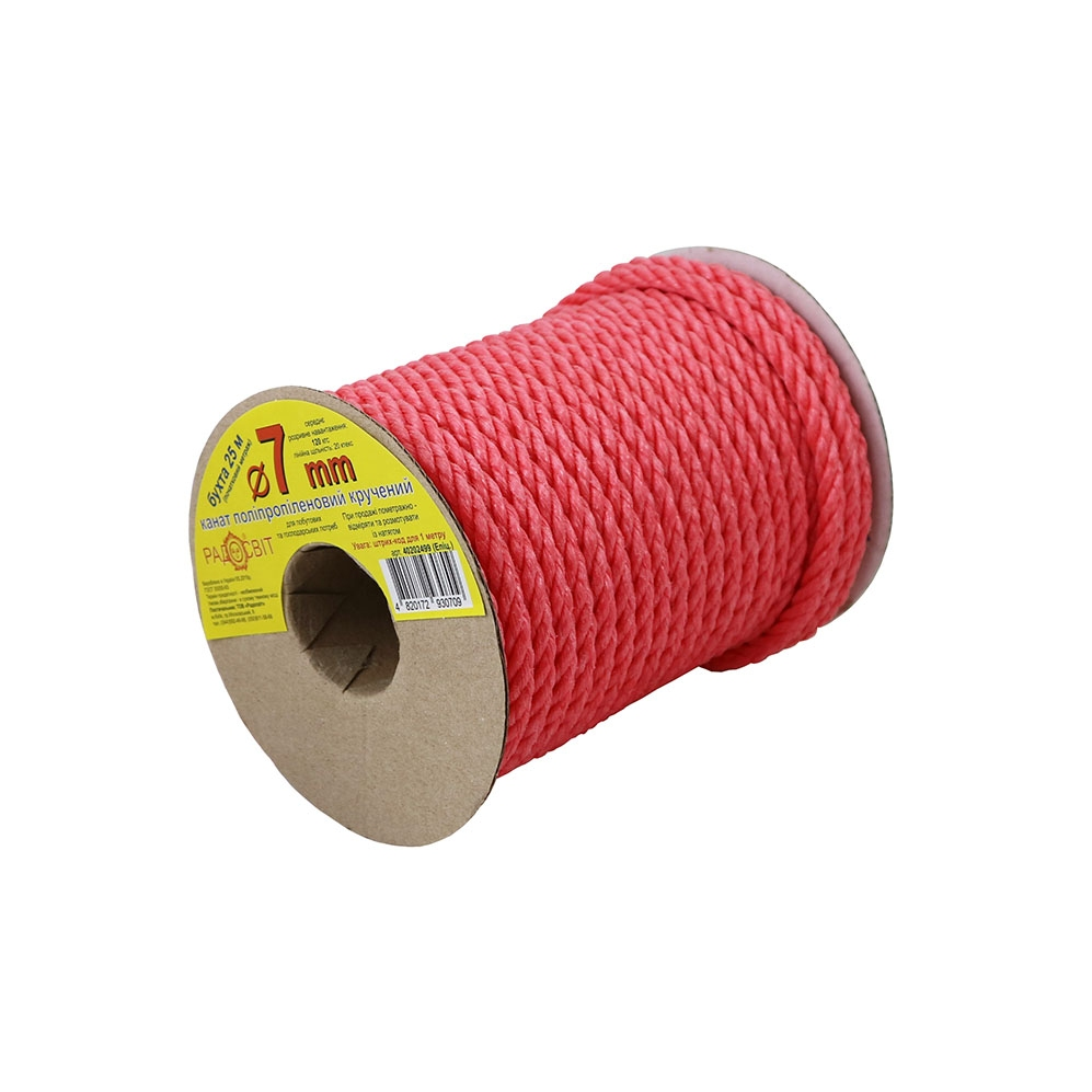 Polypropylene rope diameter 7mm red, 25 meters - 1