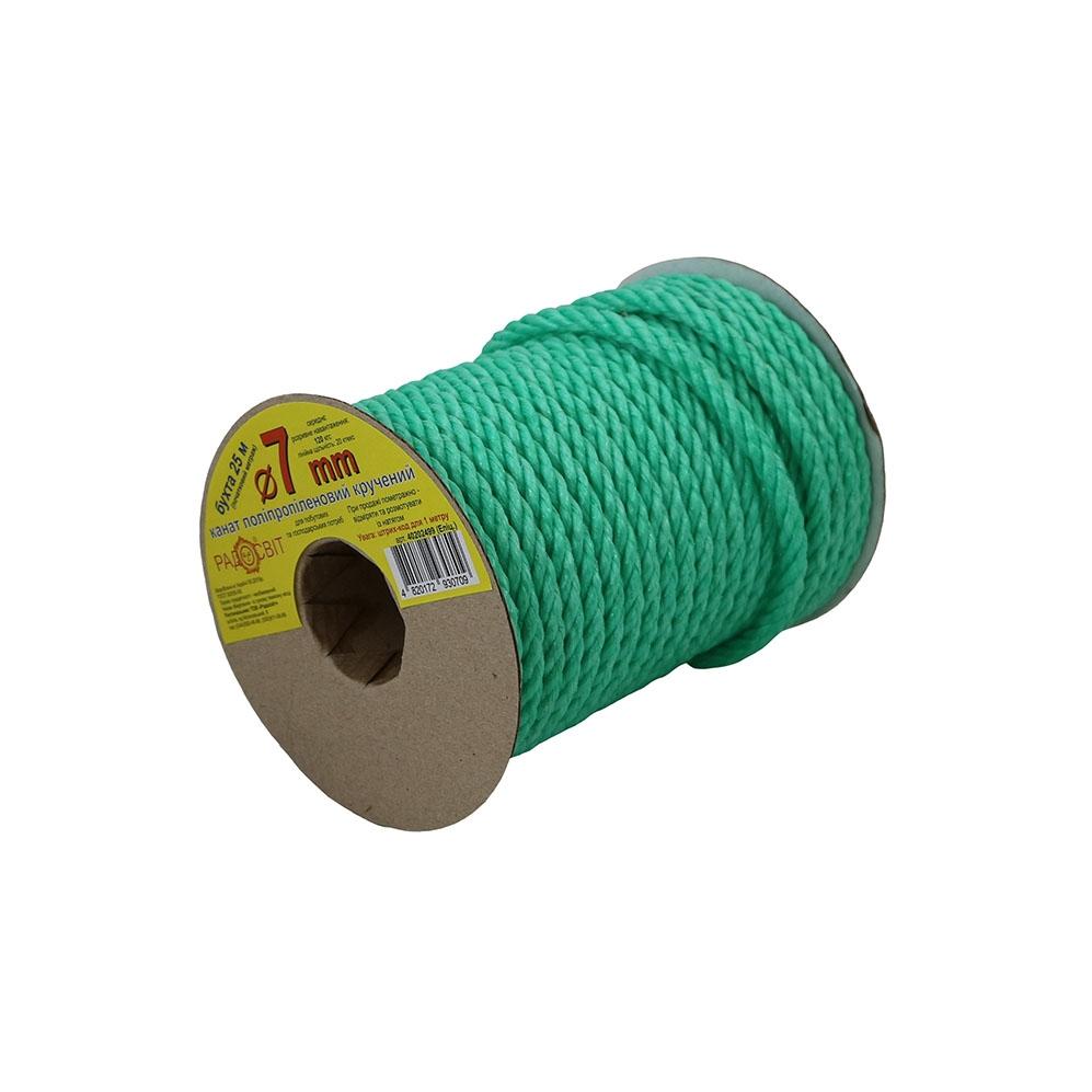 Polypropylene rope diameter 7mm green, 25 meters - 1