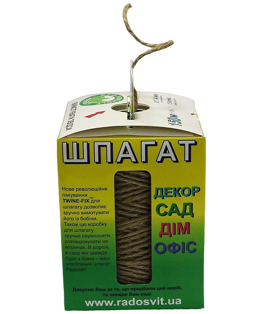 Шпагат джутовий, 150 метрів/бобіна - 1