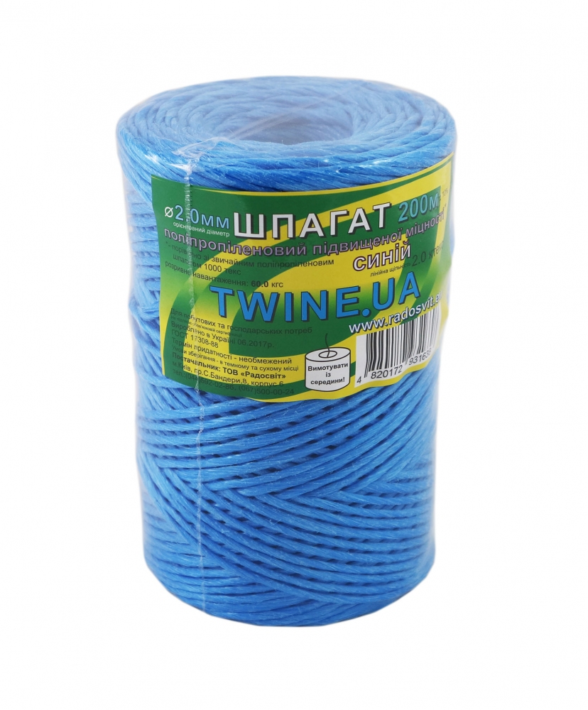 Polypropylene twine, 2000 tex, 250 meters, blue - 2