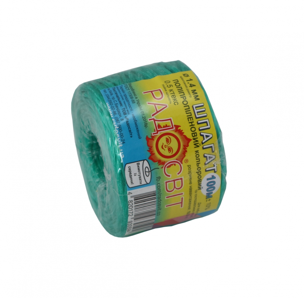 Polypropylene twine green, 100 meters - 1