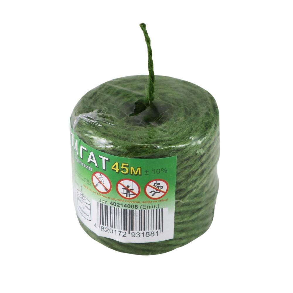 Jute twine in green color, 45 meters - 1