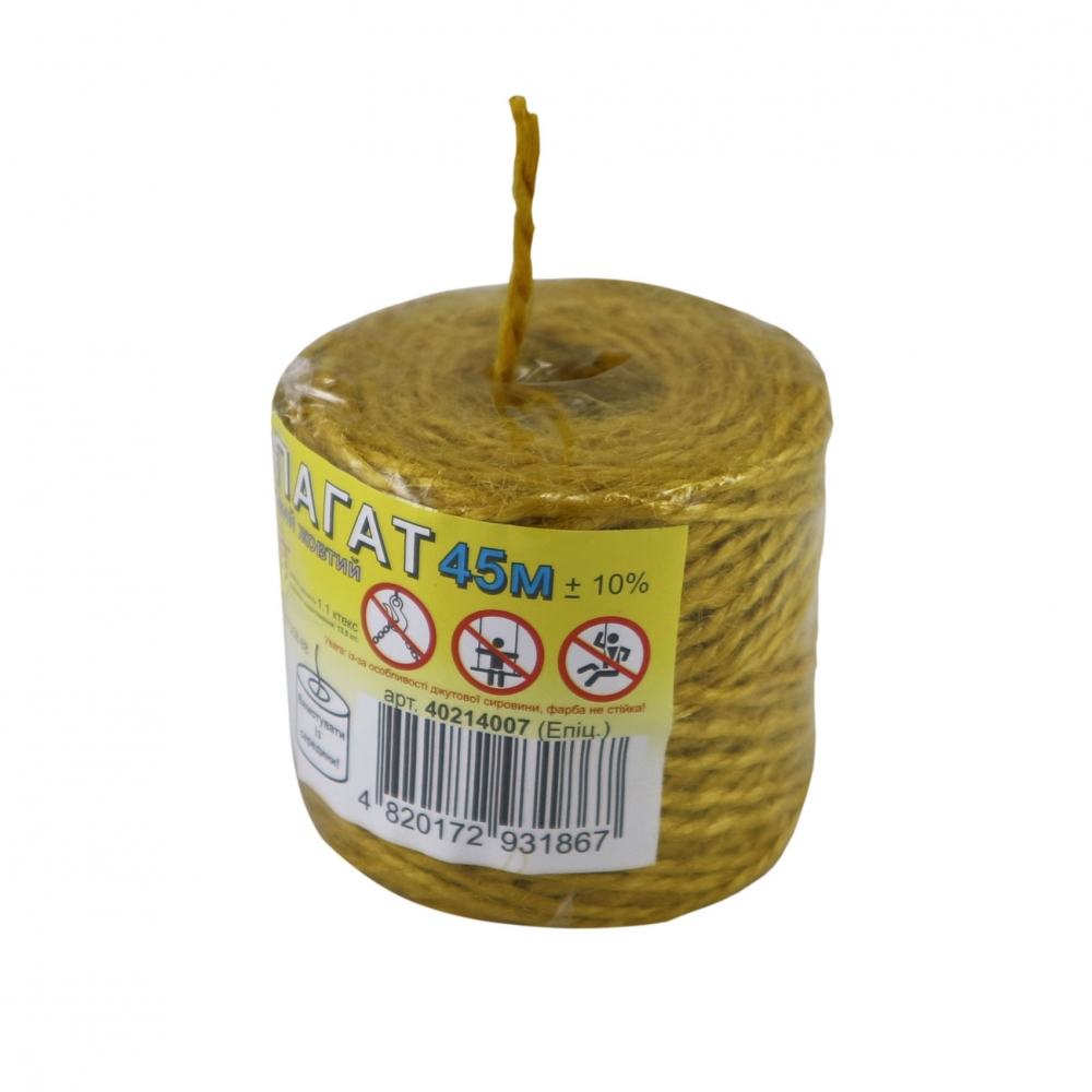 Jute twine in yellow color, 45 meters - 4
