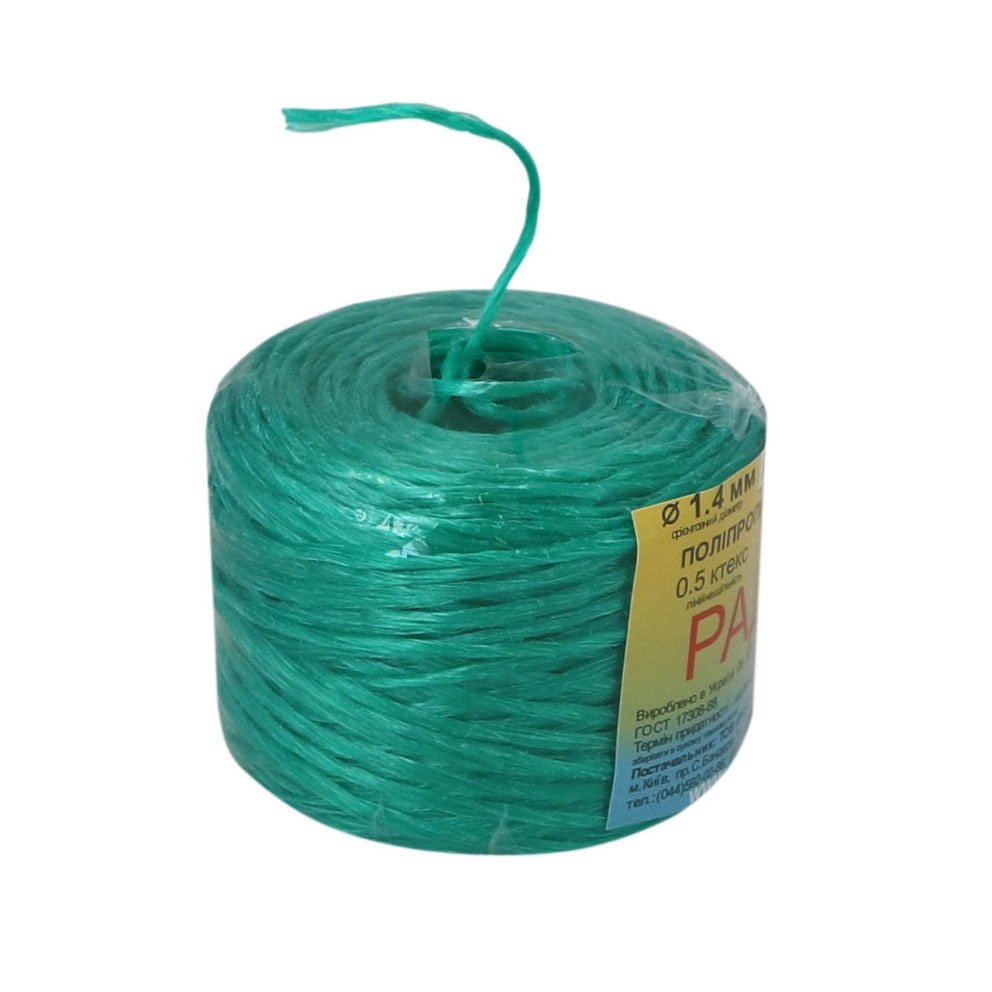 Polypropylene twine green, 100 meters - 5