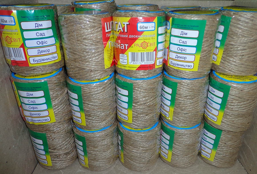 Jute packing twine, 60 meters in bobbin - 1