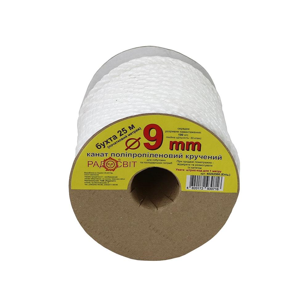 Polypropylene rope 9mm white, 25 meters - 2