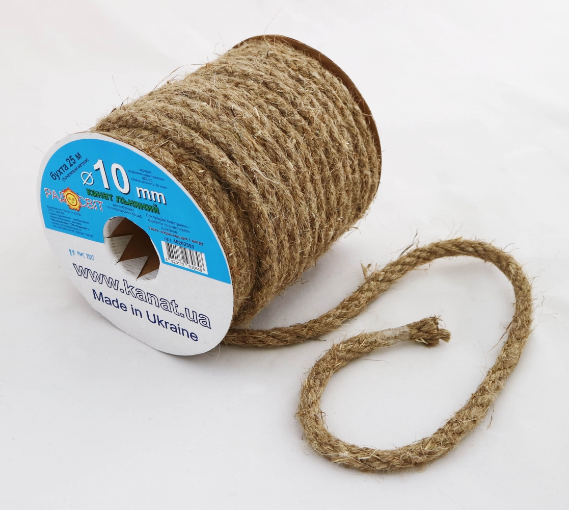 Linen rope Ø 10mm, 25 meters - 1