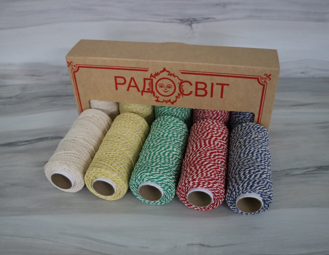Set of 5 cotton twines by the price of 4 - 1