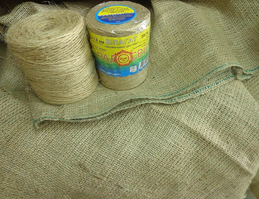 Мішковина (тканина) джутова, 250г/м2 - 1