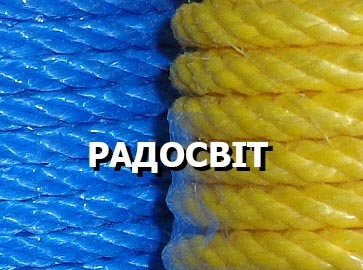 Polypropylene rope Ø7mm, coil 25 meters - 1