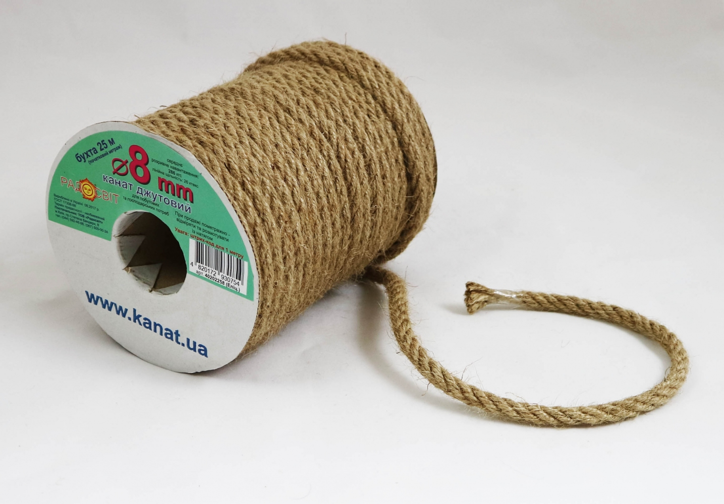 Jute rope Ø 8mm, 25 meters - 1