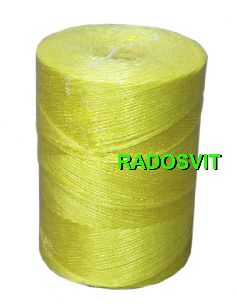 Yellow polypropylene twine, 1200 meters