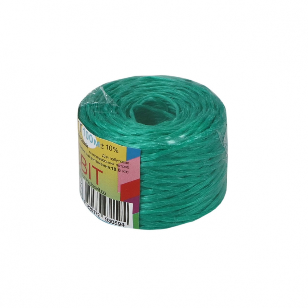 Colored polypropylene twine, 100 meters