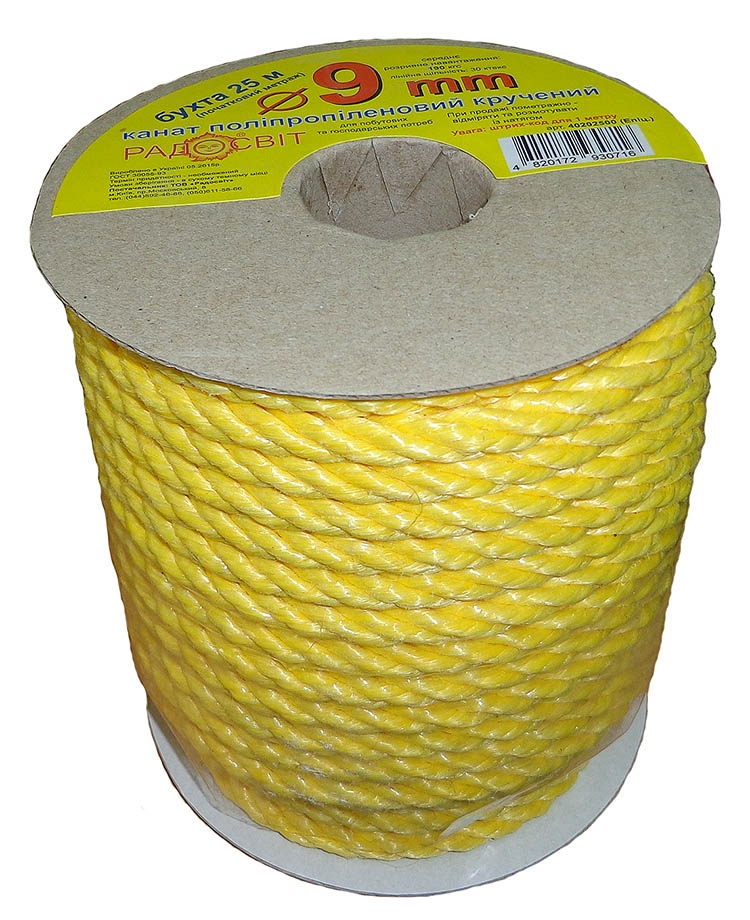 Polypropylene rope Ø9mm, coil 25 meters