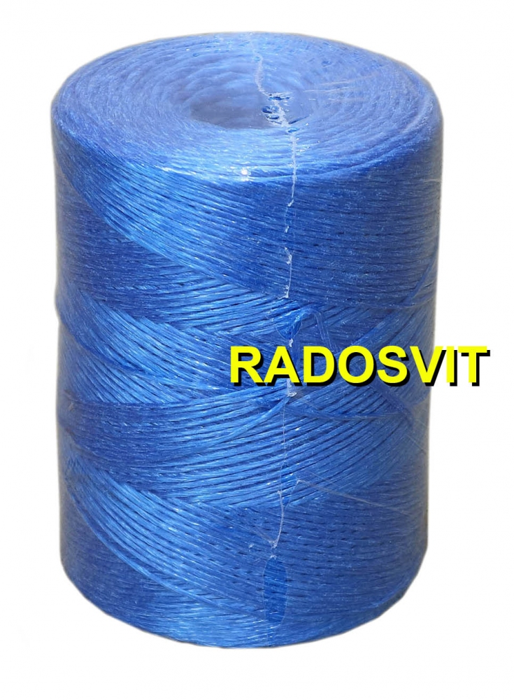 Blue polypropylene twine, 1200 meters