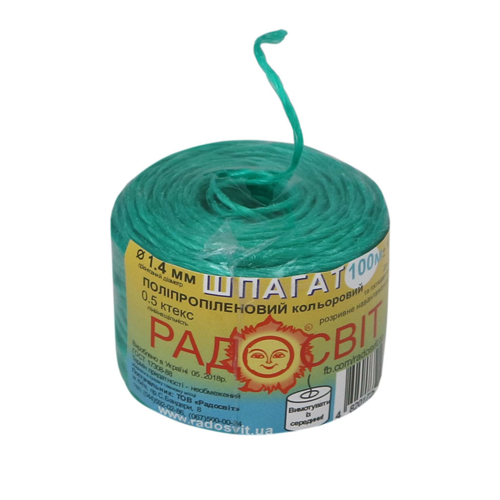 Polypropylene twine green, 100 meters