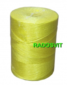 Yellow polypropylene twine, 1200 meters - 17349
