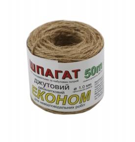 Шпагат джутовий ЕКОНОМ, 50 метрів/бобіна