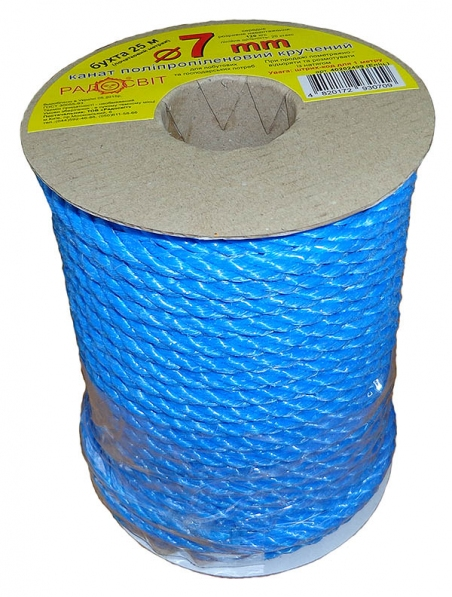 Polypropylene rope Ø7mm, coil 25 meters - 17323