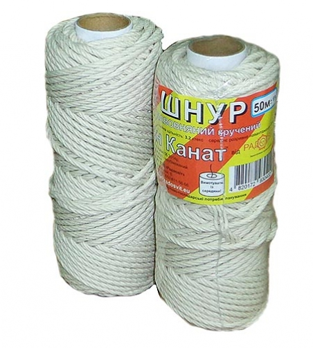 Cotton cord, 50 meters - 17285