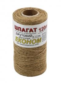 Шпагат джутовий ЕКОНОМ, 120 метрів/бобіна