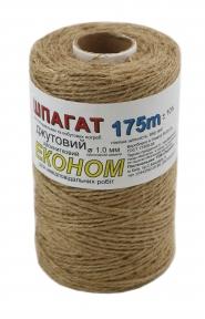 Шпагат джутовий ЕКОНОМ, 175 метрів/бобіна