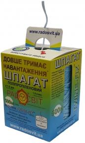 Шпагат поліпропіленовий, 500 метрів/бобіна, коробка Twine-Fix